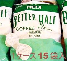 明治ベターハーフ純乳脂肪30個入り(15袋ケース販売)