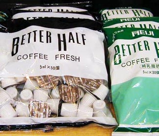コーヒー用ミルク