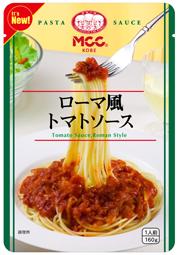 MCCローマ風トマトソース160g