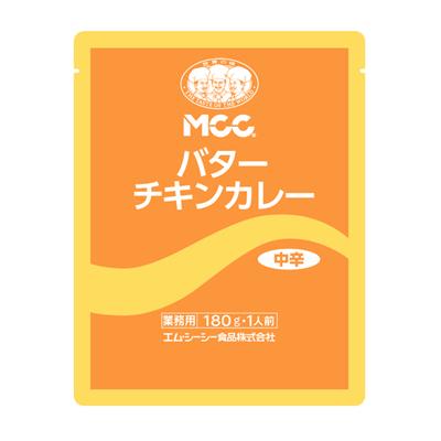 MCC3種豆のカレー180g(1人前)