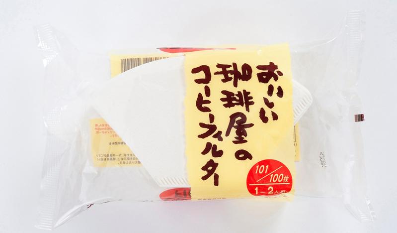 おいしい珈琲屋のフィルターOCW-101(100枚入)白