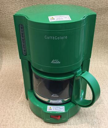 カリタコーヒーメーカー カフェコローレ(グリーン)